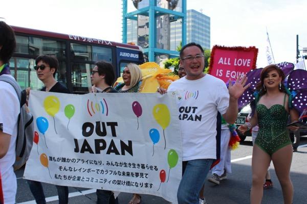 東京 ゲイ パレード 2018