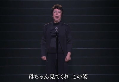 美輪明宏「ヨイトマケの唄」 | ...
